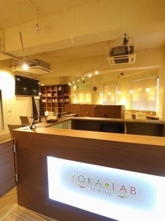 福岡市に3Dプリンタ設置のコワーキングスペースが登場! オリノス、1/14に「ヨカラボ天神」をオープン