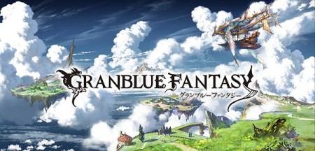 Cygames、新作RPG 「グランブルーファンタジー」のリリース日を決定