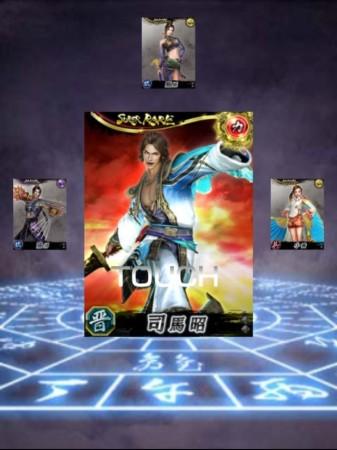 コーエーテクモゲームス、MobageにてカードバトルRPG「100万人の無双OROCHI」を提供開始3
