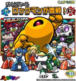 カプコン、iOS向けリズムゲーム「オトレンジャー」にて12/9より「ロックマン」とのコラボイベントを実施2