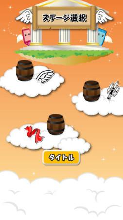 アドサンク、「オードリーの神アプリ@新世紀」とコラボしたiOS向けゲームアプリ「タルロケGO!GO! ~神アプリver~」をリリース2