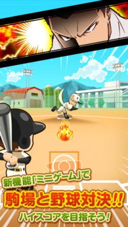 カヤック、アニメ「銀の匙 Silver Spoon」のスマホ向けゲーム「ポケット酪農2~大蝦夷農業高校銀匙購買部~」をリリース3