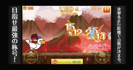 DeNA、「秘密結社鷹の爪」の横スクロール型ランニングゲーム「アングリー吉田くんとハングリーバード」のiOS版をリリース2