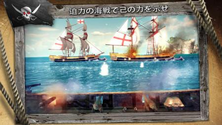 Ubisoft、「アサシン クリード」シリーズのiOS向けタイトル「Assassin's Creed Pirates」をリリース2