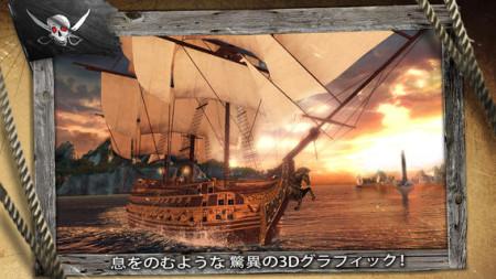 Ubisoft、「アサシン クリード」シリーズのiOS向けタイトル「Assassin's Creed Pirates」をリリース3