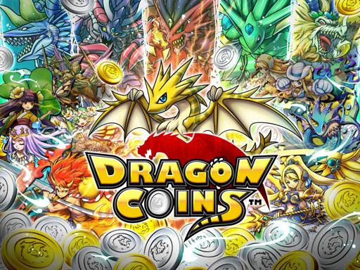 セガネットワークス、スマホ向けコイン落としとソーシャルRPG「ドラゴンコインズ」の韓国展開についてNHN Entertainmentと契約1