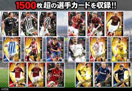 KONAMI、スマホ向けサッカーシミュレーションゲーム「ワールドサッカーコレクションS」のAndroid版をリリース2