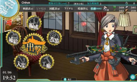 戦艦擬人化シミュレーションゲーム「艦隊これくしょん -艦これ-」、会員数150万人突破