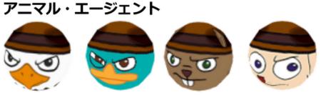 DeNA、ディズニーの人気アニメ「フィニアスとファーブ」のゲームアプリ「ディズニー エージェントボール」をリリース3