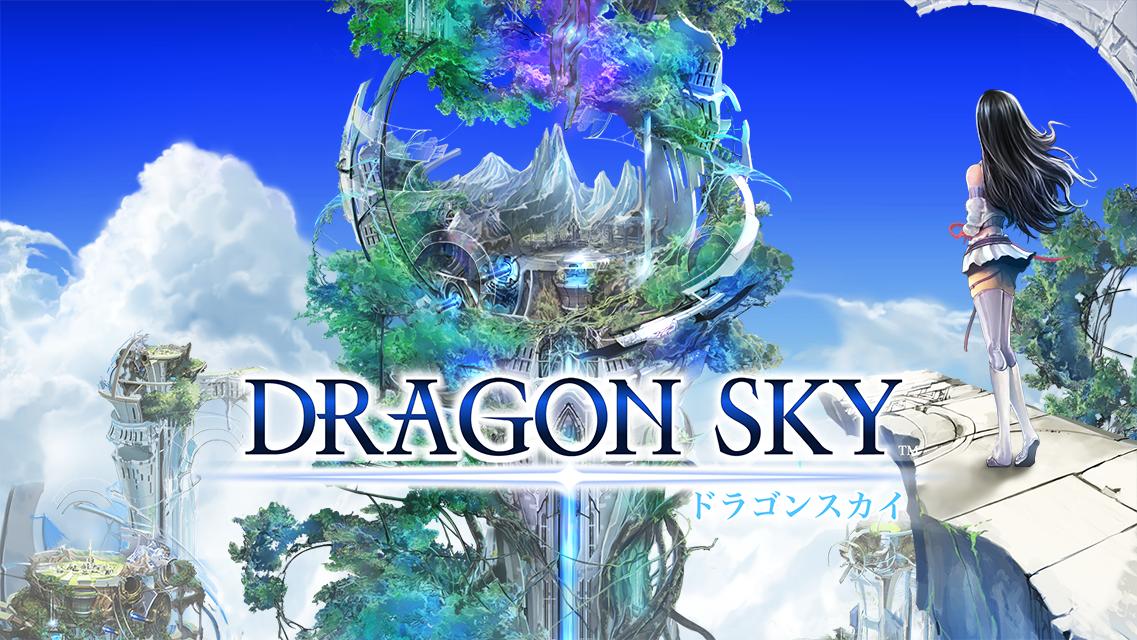 スクエニとポッピンゲームズジャパン、スマホ向け新作ストラテジーゲーム「DRAGON SKY」を提供決定 事前登録受付中1