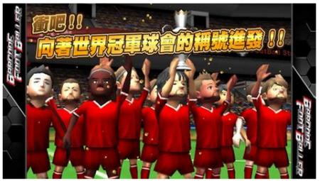 サイバード、スマホ向けサッカークラブ育成ゲーム「バーコードフットボーラー」を台湾でも提供開始3