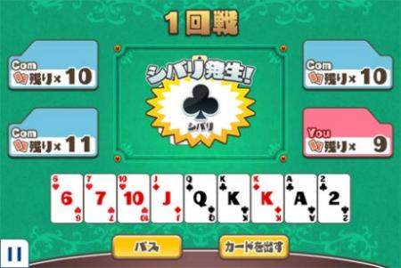 "DeNA、Mobageにて""楽しく気軽に遊べる""スマホ向けカジュアルゲームアプリを新たに6作リリース3"