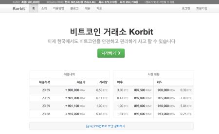 韓国のBitcoin取引所「Korbit」、40万ドル資金調達
