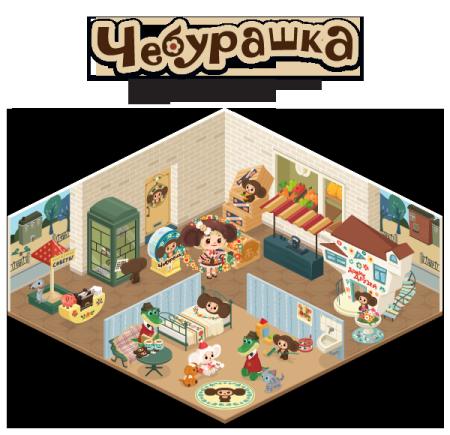 ロシア生まれの人気キャラ「チェブラーシカ」がLINE Playに登場!1