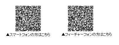 gumi、dゲームでもソーシャルゲーム「幻獣姫」を提供決定 事前登録受付中3