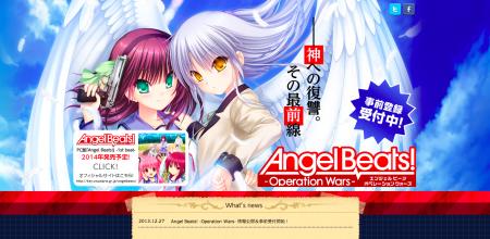 ビジュアルアーツ、MobageにてTVアニメ「Angel Beats!」のスマホ向けソーシャルゲーム「Angel Beats! -Operation Wars-」を来春リリース 事前登録受付中1