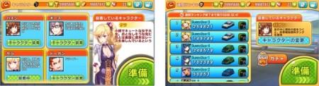 LINE、「LINE GAME」にて初のレーシングゲーム「LINE GO!GO!GO!」をリリース3