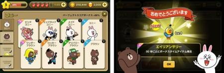 LINE、LINE GAMEにてLINEキャラクターゲーム第7弾のランニングアクションゲーム「LINE Party Run」をリリース3