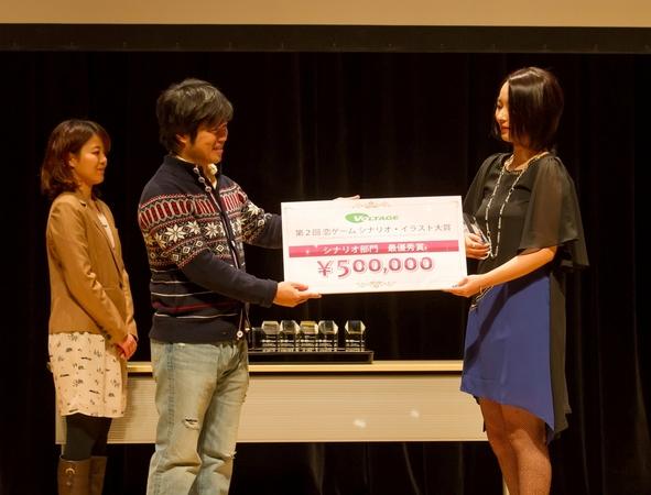 ボルテージ新人発掘プロジェクト「第2回 恋愛ドラマアプリ シナリオ・イラスト大賞」が授賞式を開催1