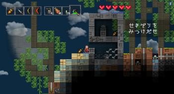 Cygames、PS Vita向けサンドボックスゲーム「Airship Q」に7,000万円出資