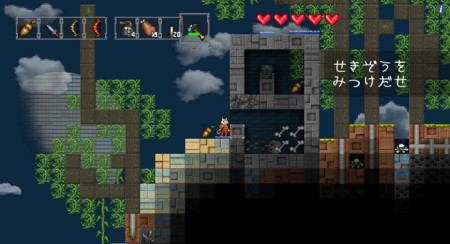 Cygames、PS Vita向けサンドボックスゲーム「Airship Q」に7,000万円出資1