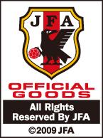 KLab、ソーシャルゲーム「キャプテン翼~つくろうドリームチーム~」にてサッカー日本代表新ユ二フォームを着用した選手カードを配信2