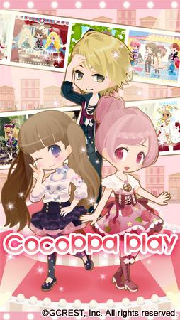 スマホ向けきせかえアプリ「CocoPPa」と連動したアバターアプリ「CocoPPa Play」、事前登録者数が10万人を突破1