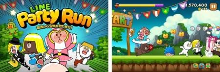 LINE、LINE GAMEにてLINEキャラクターゲーム第7弾のランニングアクションゲーム「LINE Party Run」をリリース1