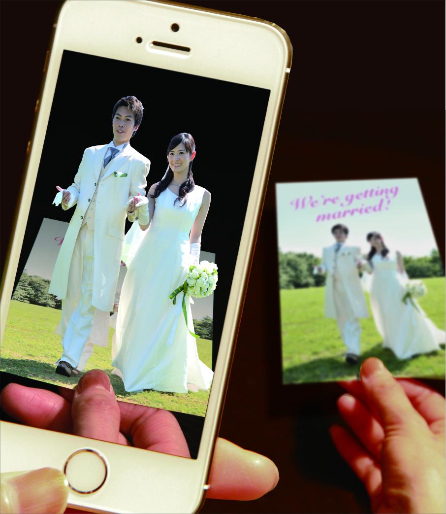 結婚式の招待状から花嫁が動き出す! ウイル、AR技術を利用したブライダルアイテム「ムーポス」を提供開始