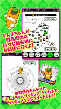 ぐんまちゃんも登場! 「ぐんまのやぼう」のRucKyGAMES、「やぼうシリーズ」の最新作「ぐんまのやぼう あぺんどじゃぱん」をリリース2