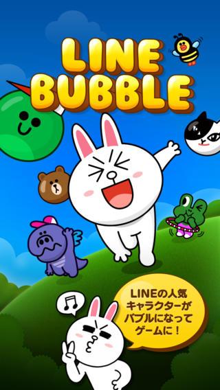 LINEのスマホ向けパズルゲーム「LINE バブル」、3000万ダウンロードを突破