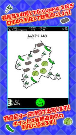 ぐんまちゃんも登場! 「ぐんまのやぼう」のRucKyGAMES、「やぼうシリーズ」の最新作「ぐんまのやぼう あぺんどじゃぱん」をリリース1