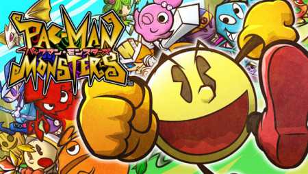 グリー、バンダイナムコゲームスとの協業タイトル「パックマン モンスターズ」を配信決定1