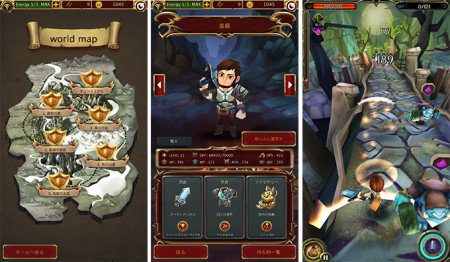 DeNA、iOS向けランニングゲーム「バトルクエスト」をリリース2