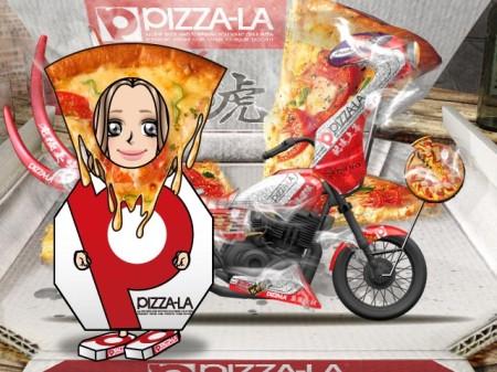 Donuts、ソーシャルゲーム「暴走列伝 単車の虎」にてピザーラとコラボ1