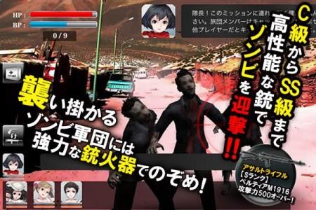 ビジュアルワークス、ゾンビを撃ちまくるiOS向けガンシューティングゲーム「SEXYARMY」をリリース2