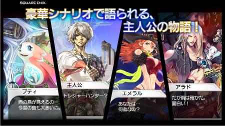 スクエニとポッピンゲームズジャパン、スマホ向け新作ストラテジーゲーム「DRAGON SKY」のAndroid版をリリース3