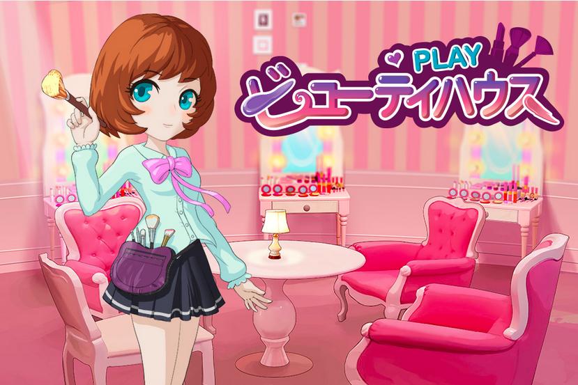 ウェード・コムとYellephant、化粧品メーカー「アモーレパシフィック」とコラボしたAndroid向けシミュレーションゲーム「PLAY!ビューティハウス」をリリース1