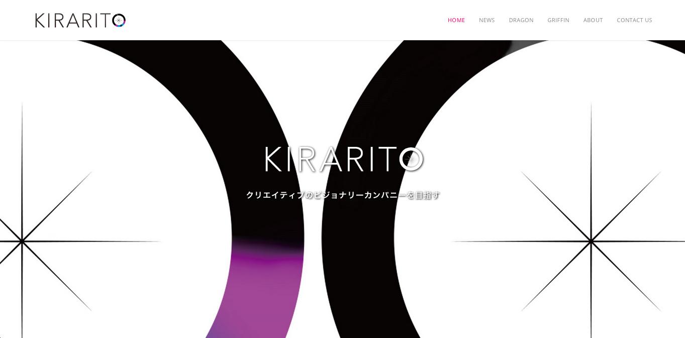 ゲームグラフィック制作&ゲームアプリ開発の新会社「株式会社キラリト」設立