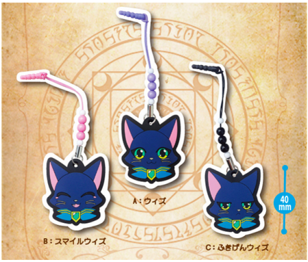 コロプラ、「クイズRPG 魔法使いと黒猫のウィズ」のグッズ展開を開始!3