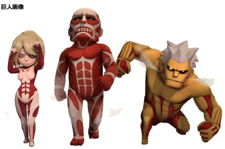 DeNA、「進撃の巨人」の新作スマホ向けゲーム「進撃の巨人 -自由への咆哮-」を提供開始4