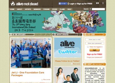 新興国で人気のSNS「mig33」、香港のオンラインアーティストコミュニティ「Alivenotdead」を買収2