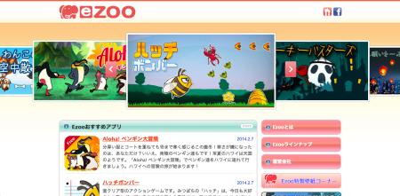 デジパーク、海外のスマホゲームの日本語版を紹介するプラットフォーム「EZOO」を立ち上げ