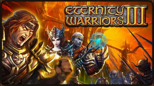 Glu Mobileのスマホ向けRPG「Eternity Warriors 3」、400万ダウンロードを突破1