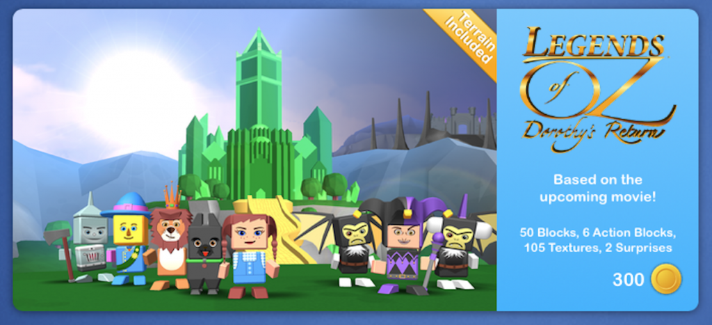 アニメ映画「Legends of Oz: Dorothy's Return」、iPad向けもの作りアプリ「Blocksworld」とタイアップ