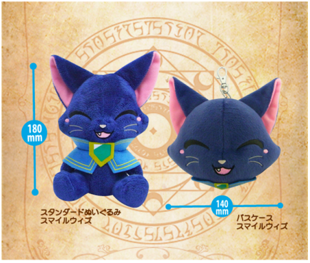 2コロプラ、「クイズRPG 魔法使いと黒猫のウィズ」のグッズ展開を開始2