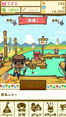カプコン、モンハンシリーズの人気キャラ「アイルー」の新作iOS向けゲーム「モンハン いつでもアイルーライフ」をリリース2