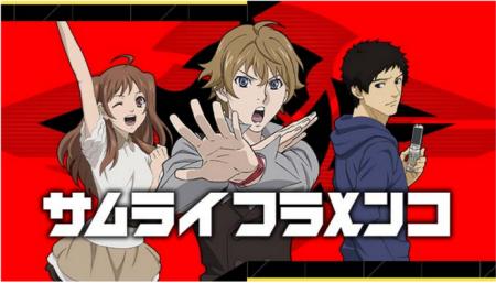 DeNA、Mobageにてアニメ「サムライフラメンコ」のソーシャルゲームを提供開始1