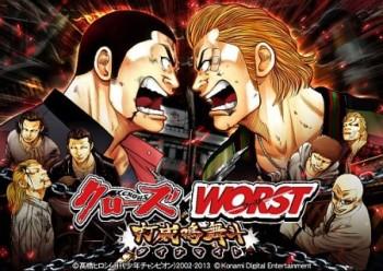 KONAMI、スマホ向け3Dアクションゲーム「 クローズ×WORST~打威鳴舞斗(ダイナマイト)~ 」のAndroid版をリリース