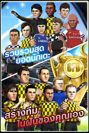 サイバードのスマホ向けサッカーゲーム「バーコードフットボーラー」がタイに進出!1